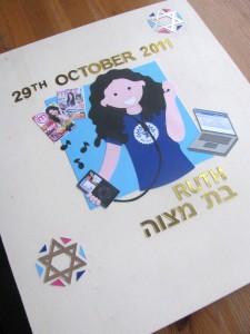 Hand made Bat Mitzvah guest book