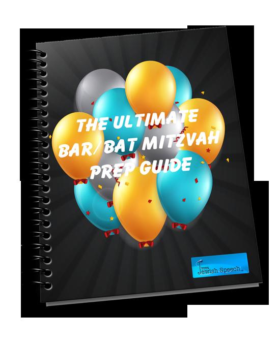 bar bat mitzvah prep guide cover