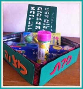 BATmitzvah box